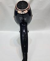 Фен для волосся DSP-30101, фото 7
