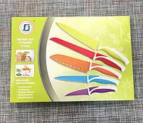 Набір кухонних ножів Messer-Set Titanium 5шт / АХ54/24, фото 3