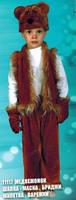 Карнавальный костюм Медвежонок коричневый с штанишками