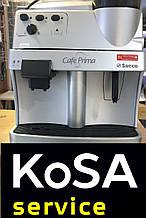 Відремонтували кавоварку Saeco Cafe Prima