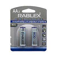 Аккумуляторы AA (HR6) Rablex 800mAh (2шт.)