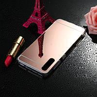 Чехол Fiji Mirror для Honor 9X Pro China силикон зеркальный бампер розовое золото