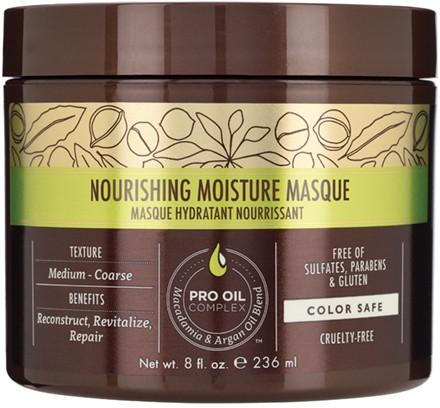 Маска для питания и восстановления волос Macadamia Professional Nourishing Repair Masque, 236 мл