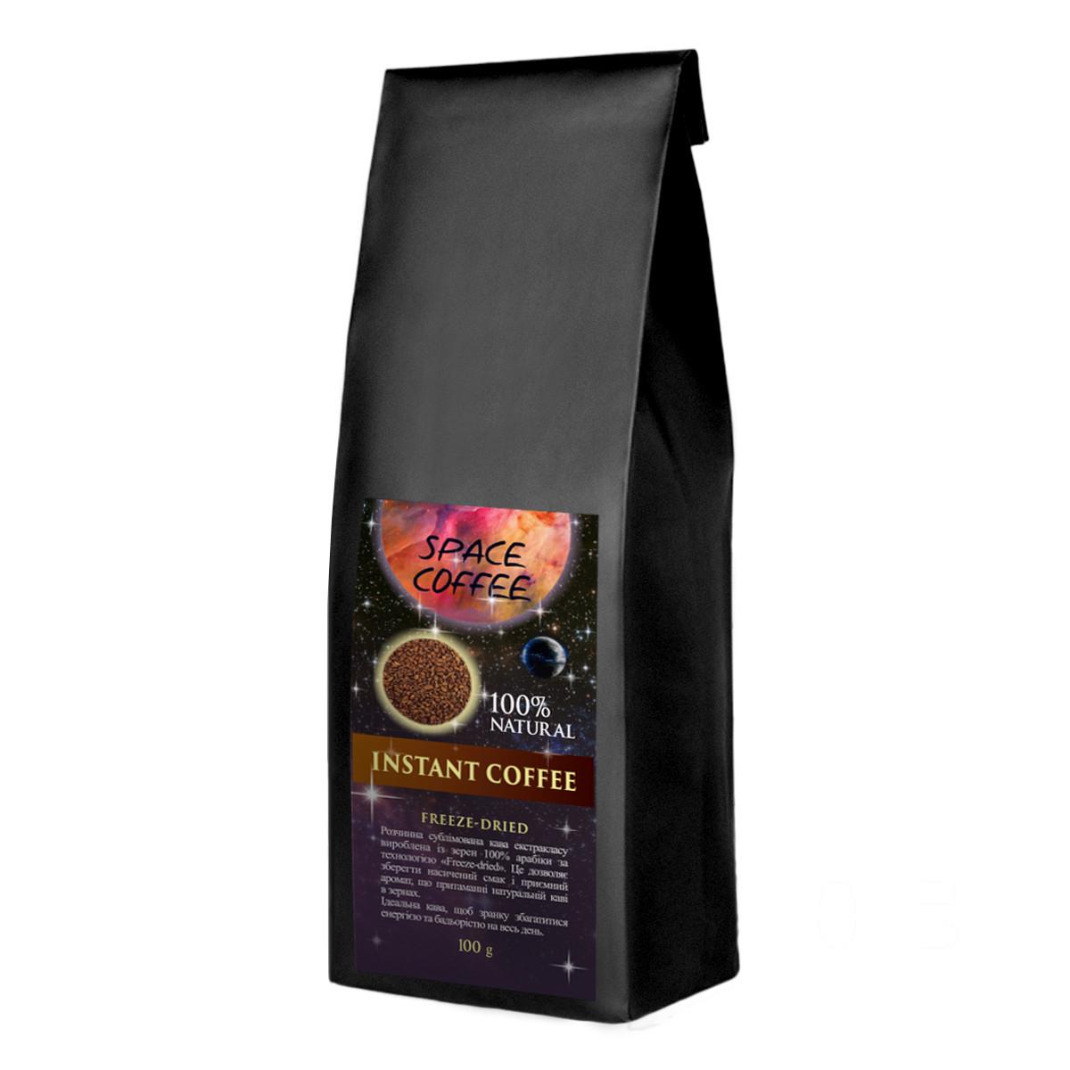 Бразильська розчинна кава Space Coffee 100% арабіка сублімована 100 грамів