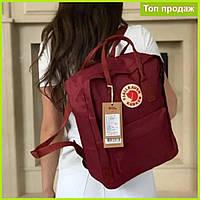 Городской рюкзак Fjallraven Kanken Бордовый оригинал Модная Сумка-рюкзак Канкен для девочки