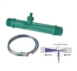 Инжектор Вентури Oxi 2д комплект