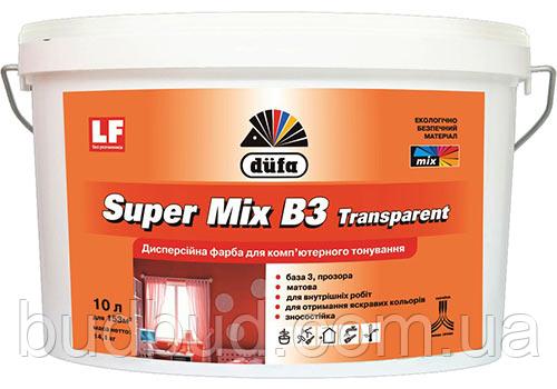 Фарба базова Super Mix B3 transparent Dufa  9 л