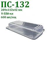 Одноразовая упаковка для суши и роллов ПС-132