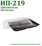Контейнер для суши и роллов ИП-219, одноразовый, пластиковый