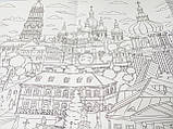 "Раскраска-плакат (100х60 см, в конверте) ""Паломничество в Киево-Печерскую лавру"", фото 8"