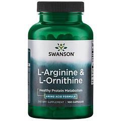 Swanson L-Arginine & L-Ornithine, L-Аргінін, L-Онитин (100 капс.)