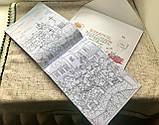 "Раскраска-плакат (100х60 см, в конверте) ""Паломничество в Киево-Печерскую лавру"", фото 10"