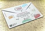 "Раскраска-плакат (100х60 см, в конверте) ""Паломничество в Киево-Печерскую лавру"", фото 4"