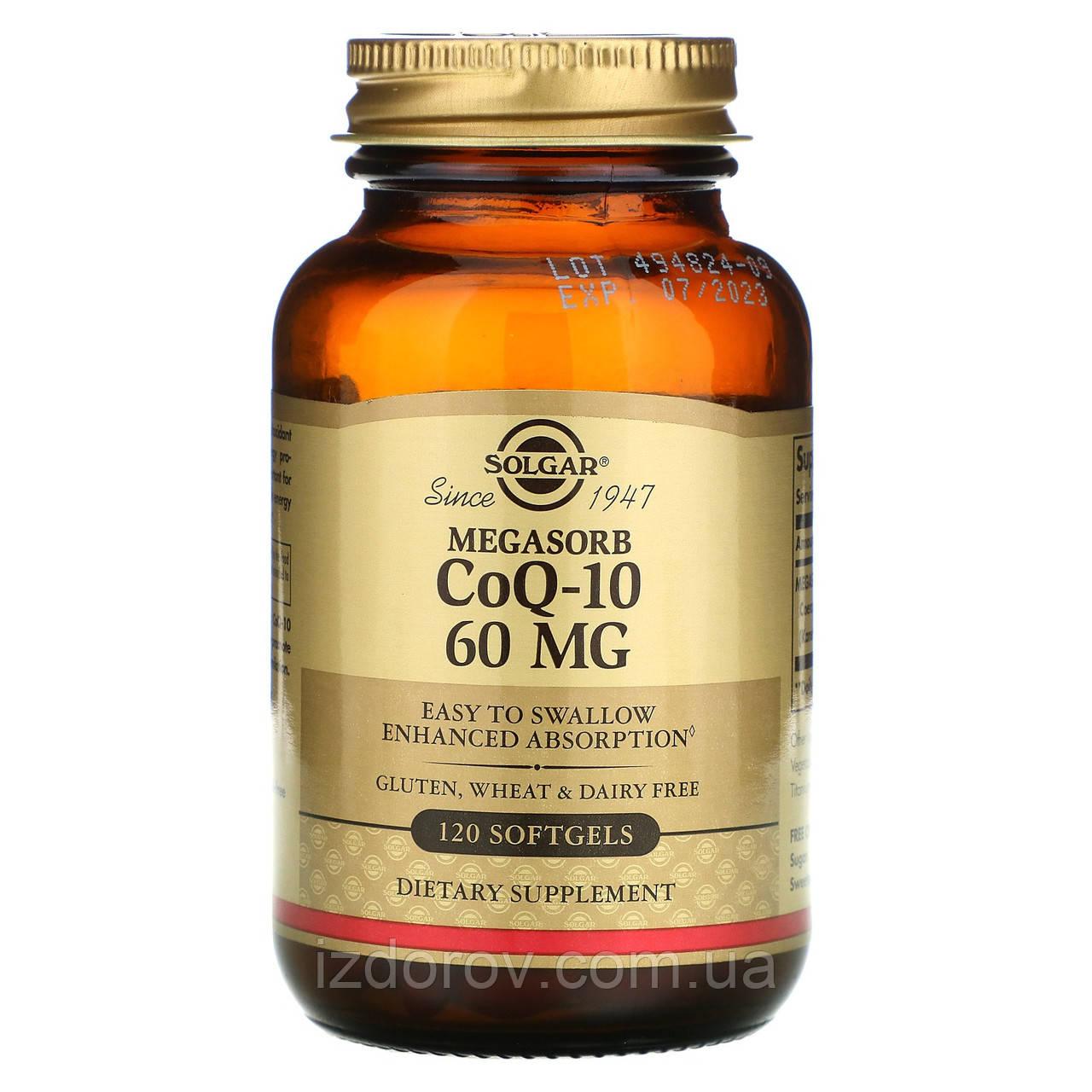 Solgar, Коензим Q10 з мегасорбом, CoQ10 60 мг, 120 капсул