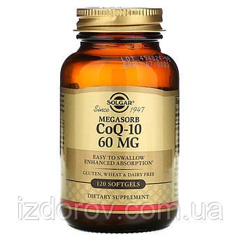 Solgar, Коэнзим Q10 с мегасорбом, CoQ10 60 мг, 120 капсул