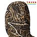 Костюм летний камуфляжный Stalker Poplin (Тихие поймы), фото 5