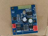 Плата Bluetooth і динамік для гироскутера, фото 2