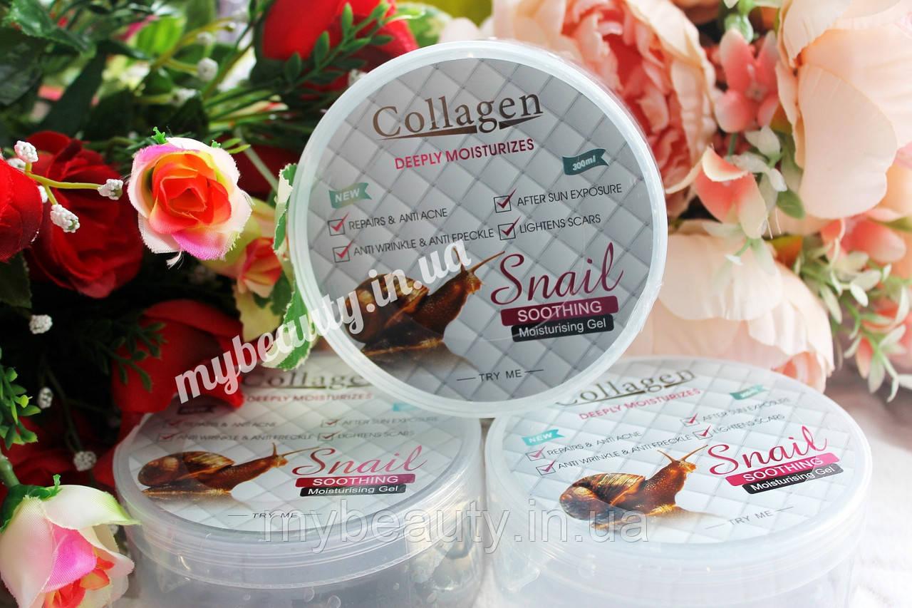 Гель для кожи Collagen Snail Deeply Moisturizes успокаивающий и увлажняющий 300 мл