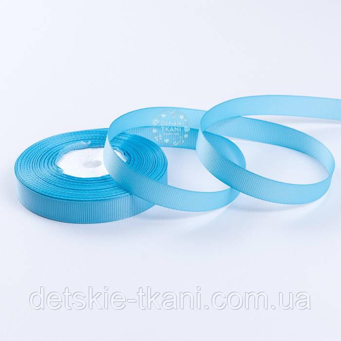 Репсовая лента шириной 12 мм голубого цвета, бобина 18 метров