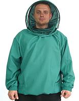 Куртка бджоляра з маскою євро тканина габардин
