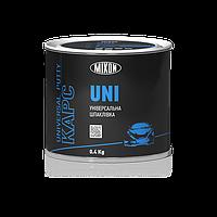 Универсальная шпатлевка Mixon Карс UNI  0.4 кг