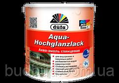 Акваемаль Aqua-Hochglanzlack Dufa белый глянец 0.75 л
