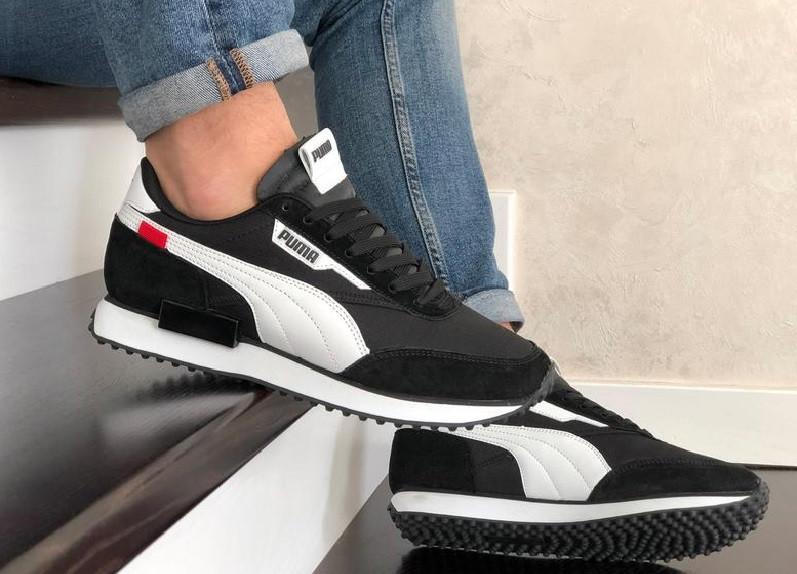 Чорні чоловічі легкі кросівки в стилі Puma Future Rider