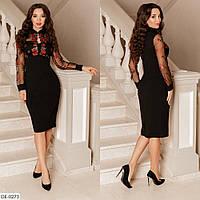 Приталенное вечернее платье за колено с цветочной аппликацией рубашечным воротником р-ры 42-46арт. 179