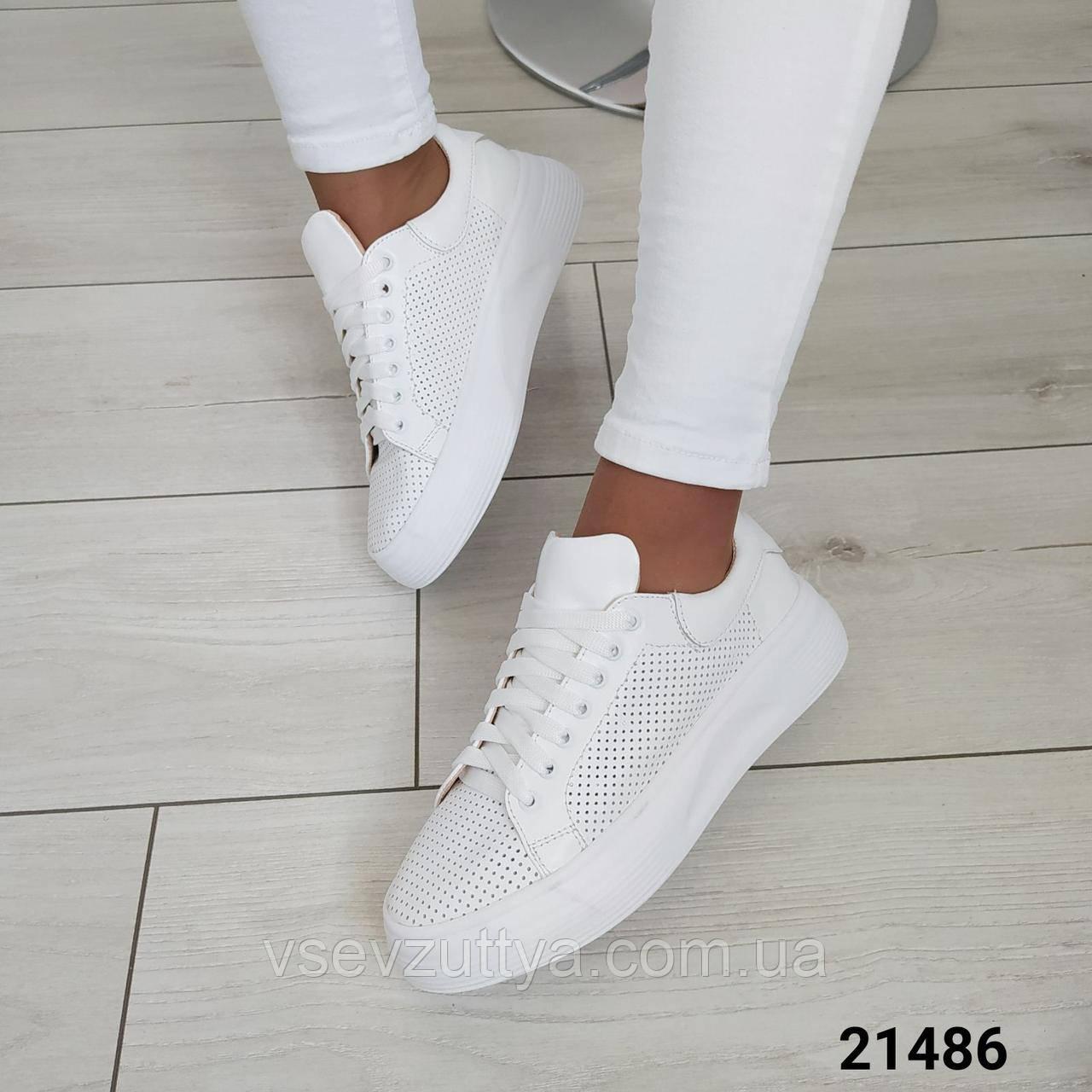 Кроссовки женские кожаные белые