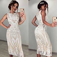 Роскошное, белое платье футляр
