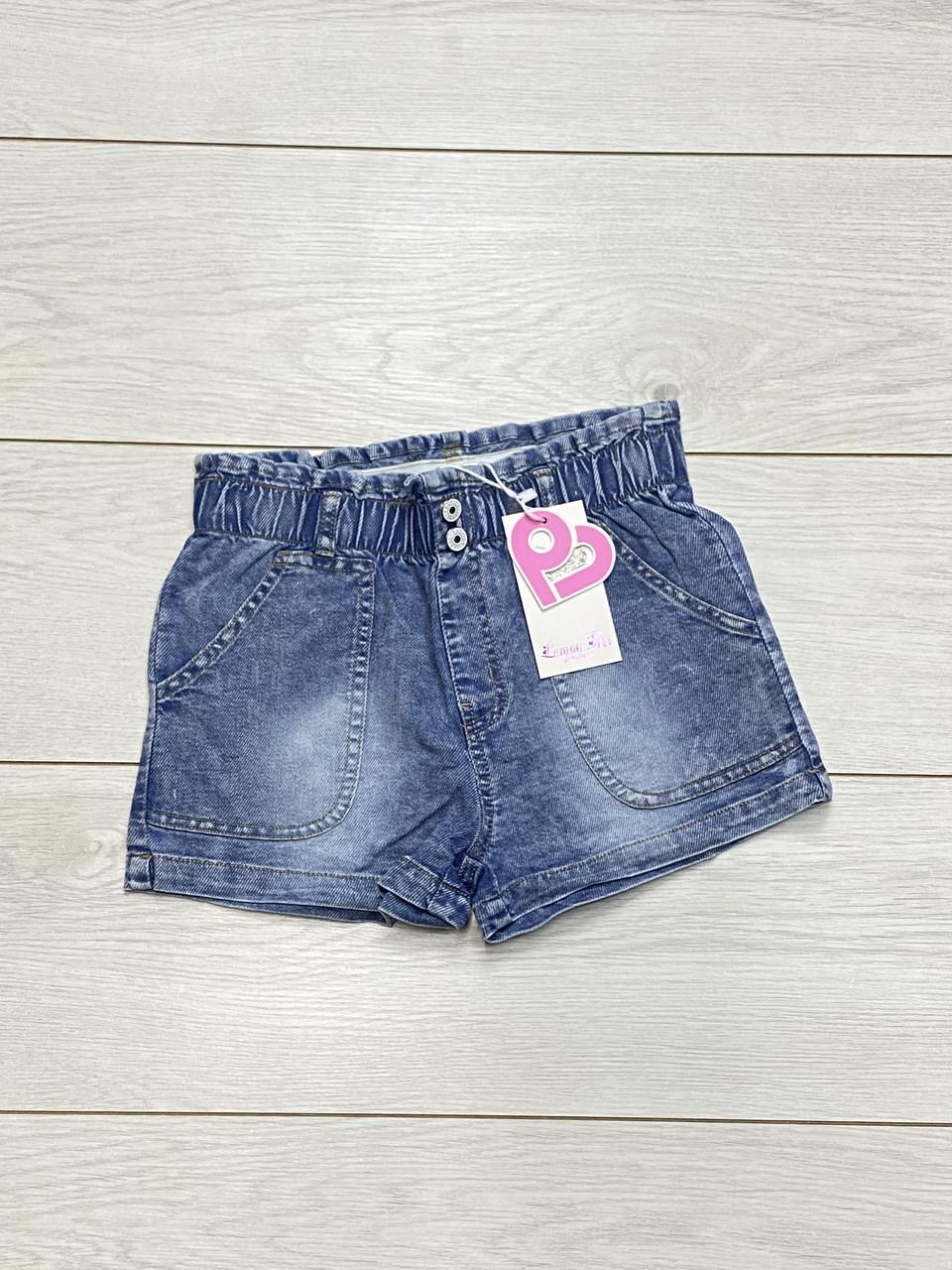 Джинсові шорти для дівчаток. 116 і 140 зростання.