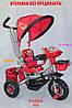 Велосипед детский трехколесный Panda 16S, фото 3