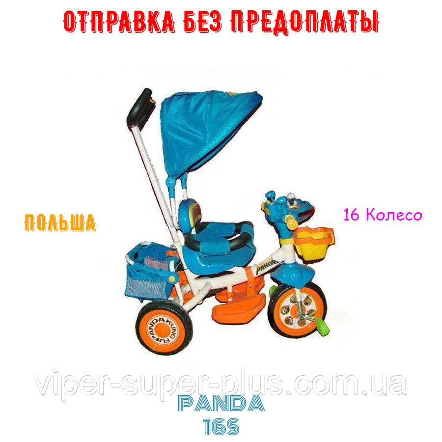 Велосипед детский трехколесный Panda 16S