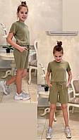 Костюм детский трикотажный с шортами для девочки размер 8-11 лет, цвет уточняйте при заказе, фото 1