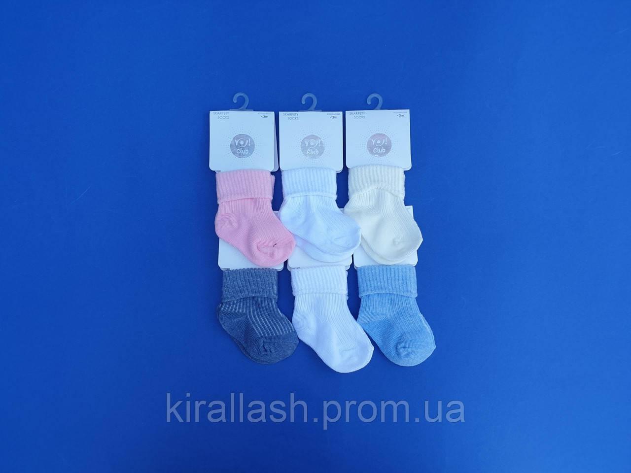 """НОВИНКА! Шкарпетки (0-3 місяці) бавовна """"YO SCORPIO"""" Бебі Різні кольори Польща"""