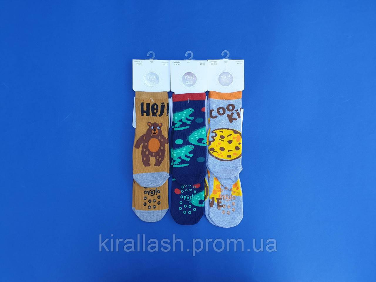 """НОВИНКА! Шкарпетки (М 20-22 розмір) з ABS бавовна для хлопчиків """"YO SCORPIO"""" З ГАЛЬМАМИ Польща"""