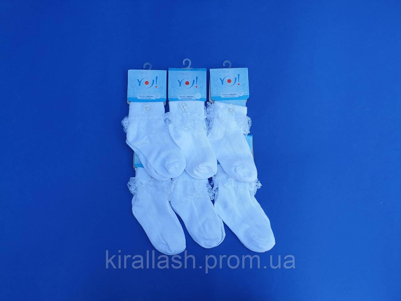 """Шкарпетки (L 23-24 розмір) бавовна для дівчаток """"YO SCORPIO"""" АЖУРНІ З РЮШЕМ Білі Польща"""
