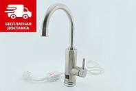 Проточный водонагреватель нержавейка для кухни HYGK-01 с УЗО