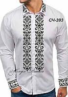 Чоловіча сорочка - вишиванка, заготовка для вишивки бісером або нитками №393