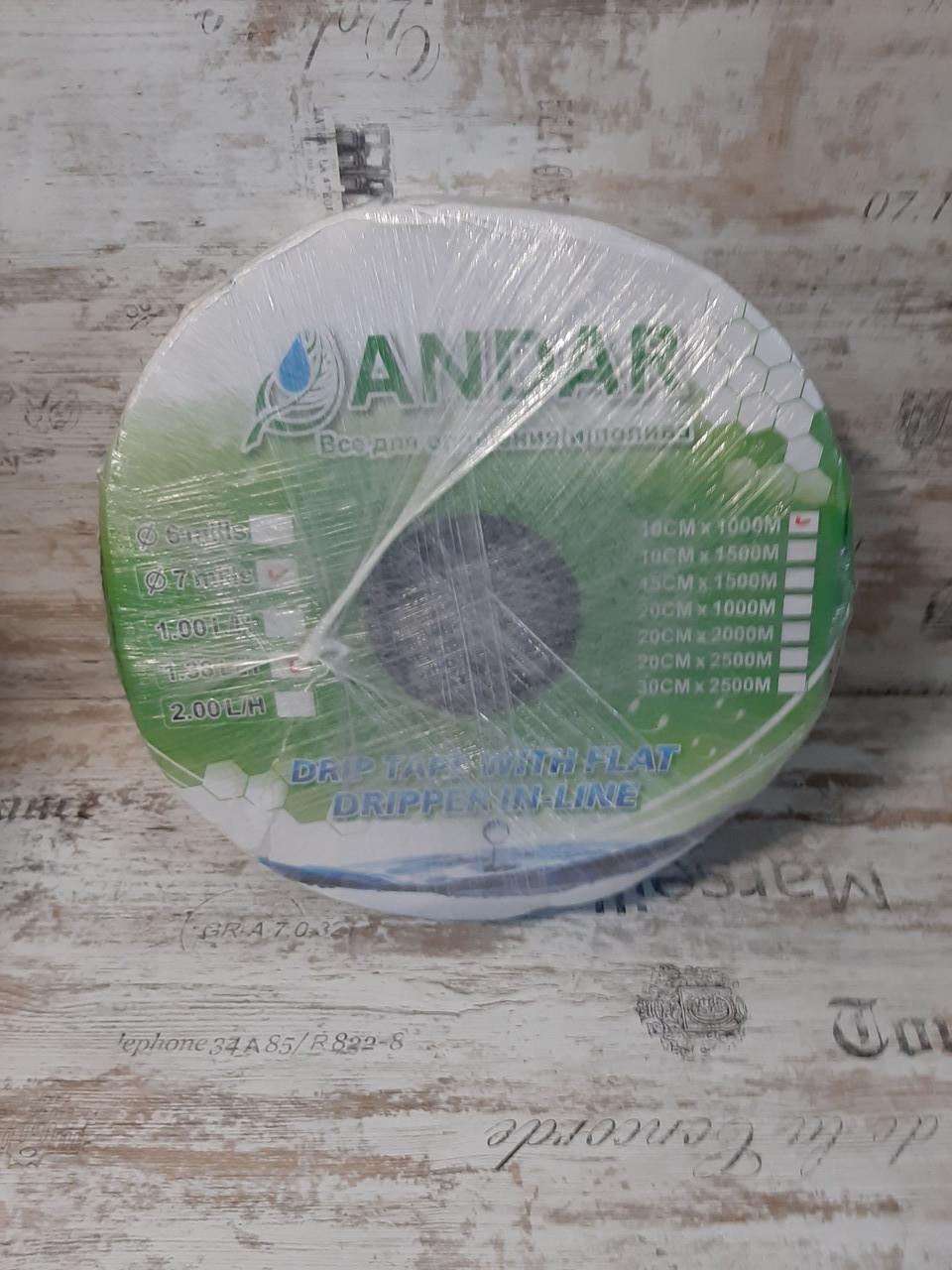 Стрічка для крапельного зрошення эмиттерная ANDAR 8 mill 15 см 1,38 л/год 1000 м