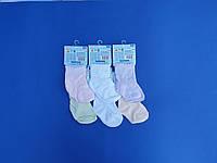 """Шкарпетки (SS 17-18 розмір) для дівчаток """"YO SCORPIO"""" АЖУРНІ РІЗНІ КОЛЬОРИ Польща"""