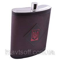 Фляга из стали в коже Украина TD128