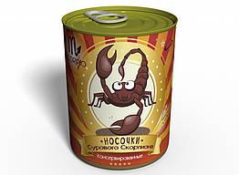 Консервований подарунок Memorableua Консервовані шкарпетки суворого скорпіона SSCSOGW, КОД: 2400334