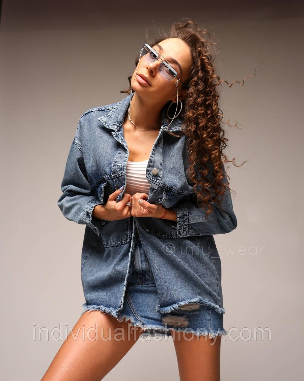 Джинсовая куртка женская оверсайз с карманами Турция