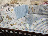 Набор постели в кроватку для новорожденных Голубой Рисунки Бортики в кровать для мальчика 4 в 1