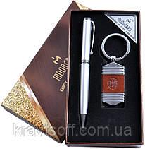 Подарочный набор Герб Украины 2в1 Ручка, Брелок А1-1