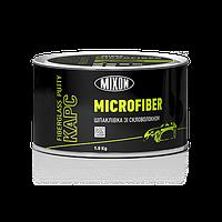 Шпатлевка со стекловолокном Mixon КАРС MICROFIBER 1.0 кг