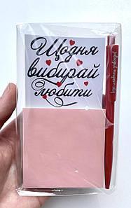 Блокнот на магніті: ''Щодня вибирай любити''