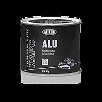 Алюминиевая шпатлевка Mixon КАРС ALU 0.4 кг