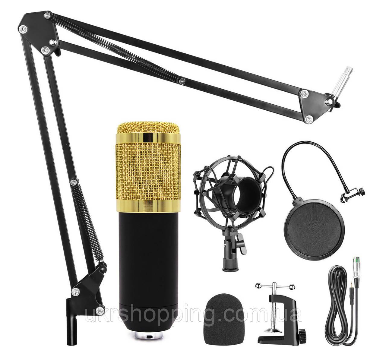 Студийный микрофон для блогеров M 800 V8 BT, микрофон для стрима, подкаста   студійний мікрофон (SH)